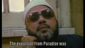 Koran interpreted by Sheikh Abd al Hamid Kishk