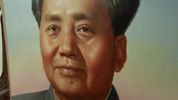 Mao Zedong: portrait of the leader of China
