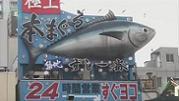 Sushi4-250-140